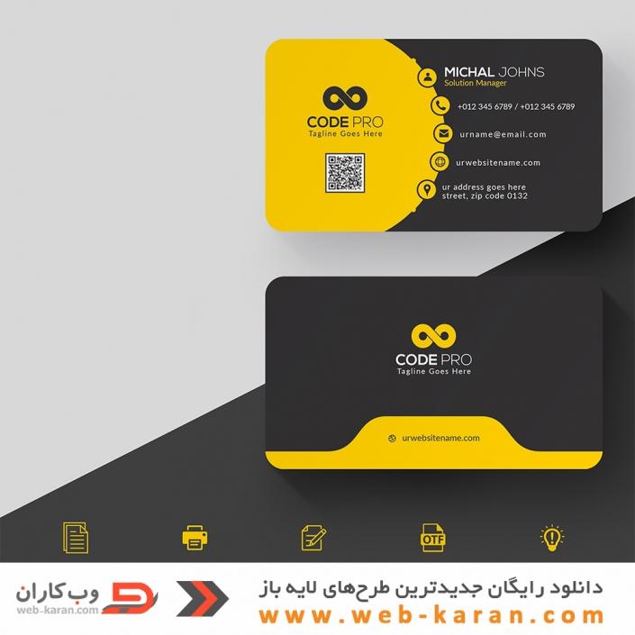 کارت ویزیت لایه باز   دانلود رایگان طرح کارت ویزیت لایه باز آماده حرفه ای PSD,Ai